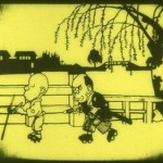 La casa del otro: otakus en Letras